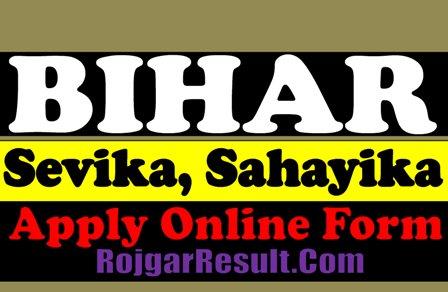 ICDS Bihar Anganwadi 2021 Apply Online Form