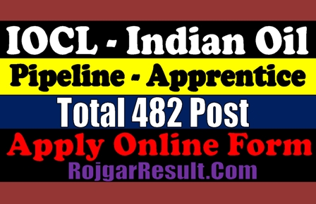 IOCL Trade Apprentice 2021 Apply Online Form