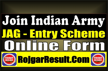 Indian Army JAG 2021 Apply Online Form