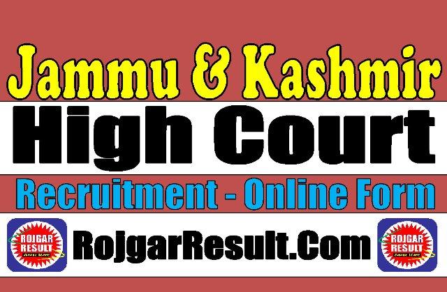 Jammu & Kashmir High Court Recruitment 2020