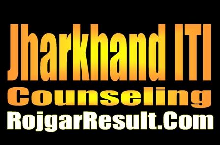 Jharkhand ITI Counseling 2020