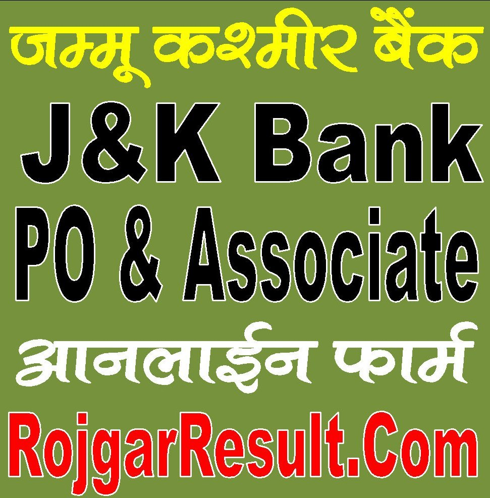 J&K Bank PO Associate Recruitment 2020