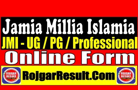 Jamia Millia Islamia JMI Entrance Exam Admission 2021 Apply Online Form