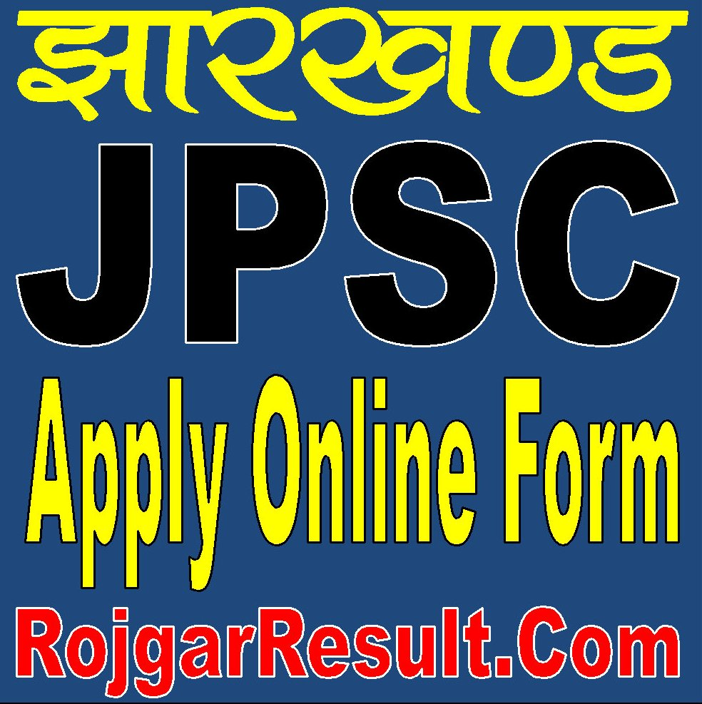 JPSC Jharkhand Assistant Town Planner 2020 Apply Online for 77 Post