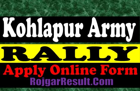 Kohlapur Army Rally Recruitment 2021