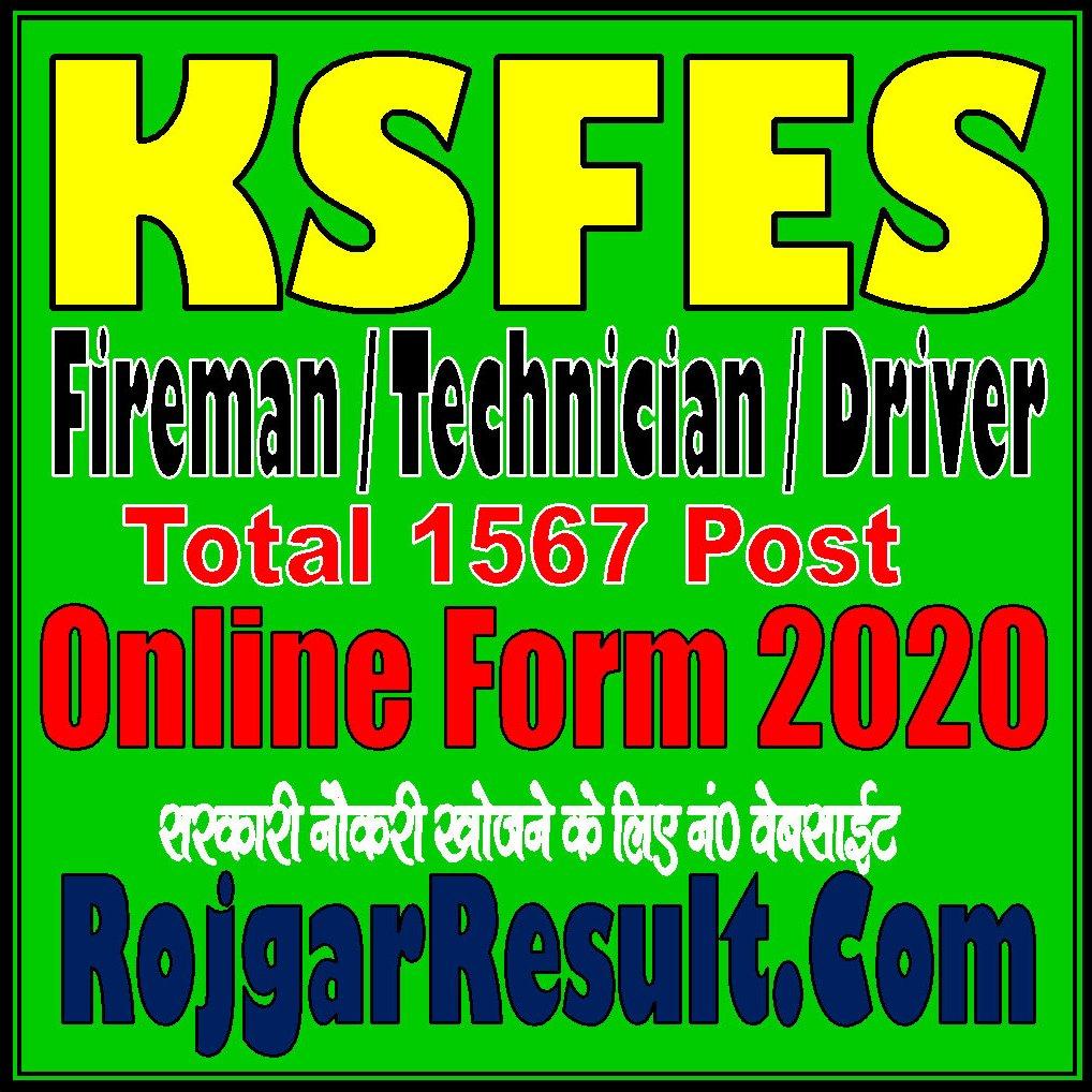 KSFES Online Form 2020