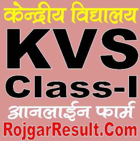 Kendriya Vidyalaya Sangathan KVS 2021 Apply Online Form