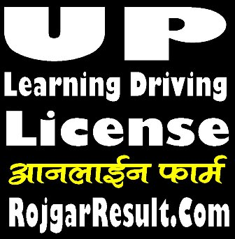 UP Learning Driving License Online Form 2020