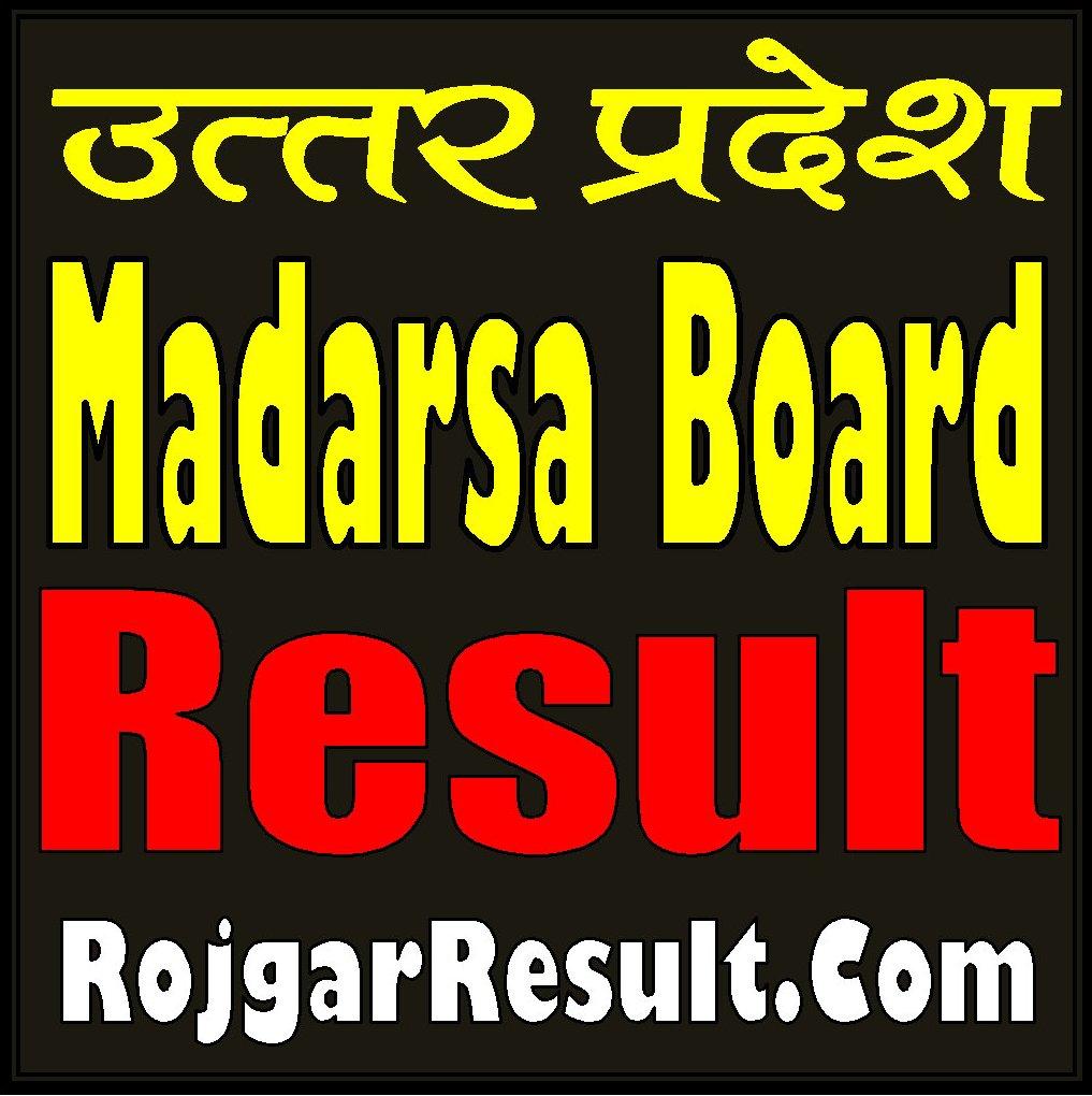UP Madara Board Result 2020