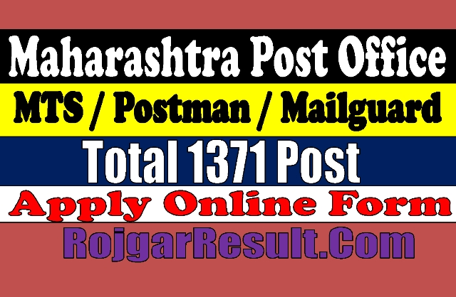 Maharashtra Post Office MTS Mailguard Postman 2020 Apply Online Form