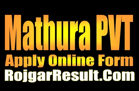 Mathura PVT DUVASU Admission 2021 Online Form