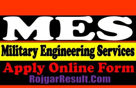 MES Draughtsman & Supervisor 2021 Apply Online Form