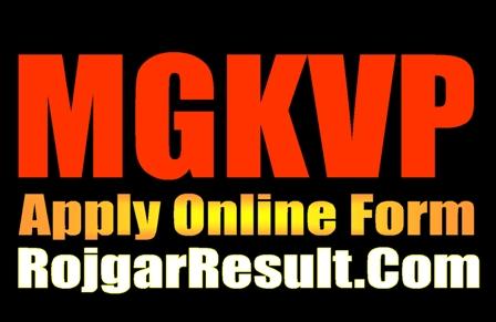 MGKVP 2021 Apply Online Form