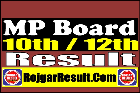 MPBSE Board MP Board 2021 Time table, Result, Admit card