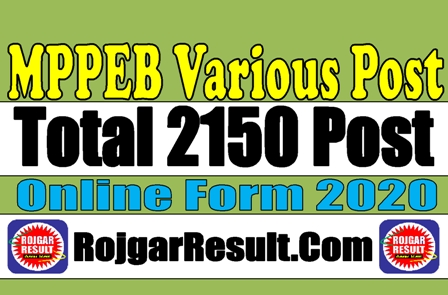 MPPEB Group-5 Various Post Recruitment 2020