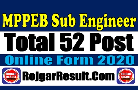 MPPEB Sub Engineer Recruitment 2020