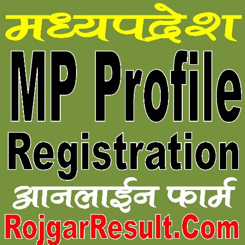 Madhya Pradesh MPPEB Profile Registration 2021 Apply Online Form