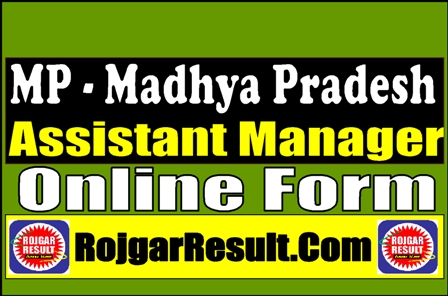 MPPSC PCS Assistant Manager 2021 Apply Online Form