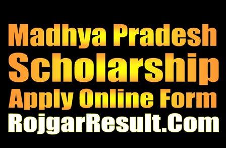 MMVY Mukhyamantri Medhavi Vidyarthi Yojana 2021 Apply Online Form