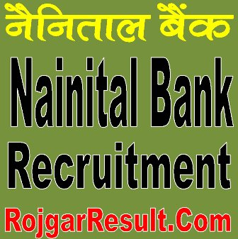 Nainital Bank SO Recruitment 2020