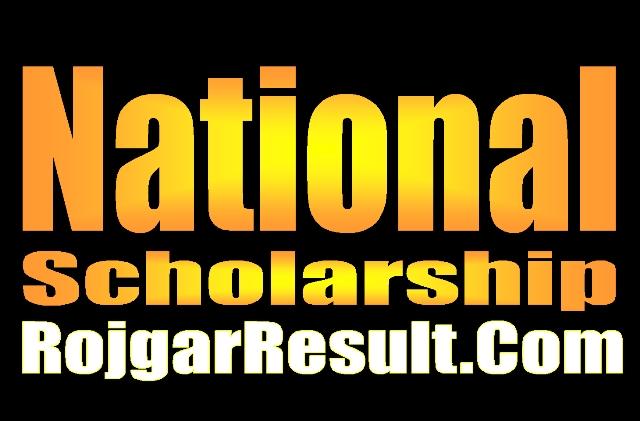 National NSP Online Form 2020 for Scholarship