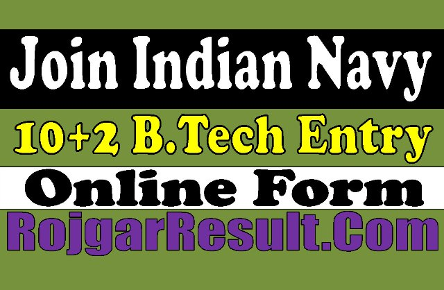 Navy Bharti BTech Entry Recruitment 2020