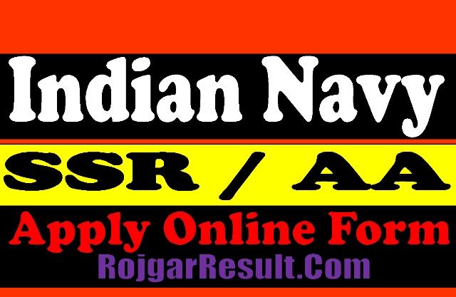 Indian Navy SSR, AA Recruitment 2021