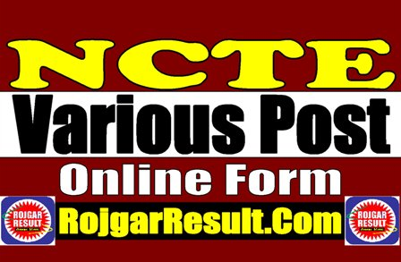 NCTE Various Post Recruitment 2020