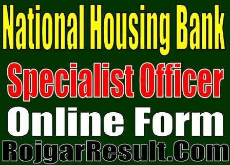 National Housing Bank SO Specialist Officer Recruitment 2020