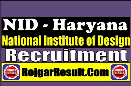 NID Haryana Non Teaching Various Post 2021 Apply Online Form