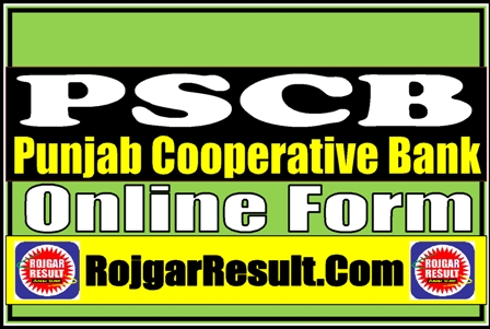 PSCB Recruitment 2021 for Various 856 Post Apply Online Form