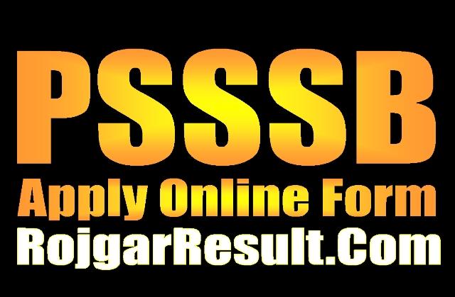 PSSSB Punjab Jail Warder / Matron Recruitment 2021 Apply Online Form