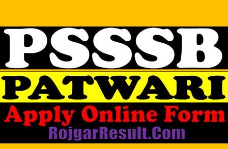 PSSSB Punjab Various Post 2021 Admit Card