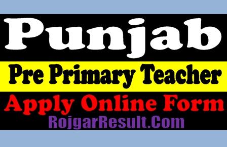 Punjab Pre Primary Teacher Recruitment 2020