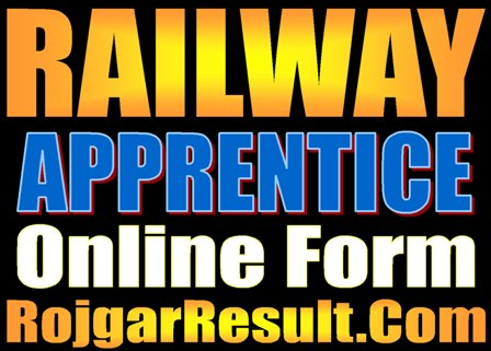 South East Central Railway SECR Trade Apprentice Recruitment 2020