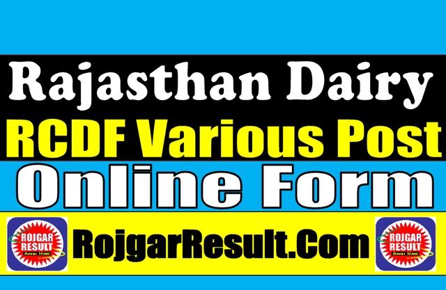 Rajasthan Dairy Various Post 2021 Apply Online Form
