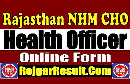 Rajasthan Health Officer NHM Recruitment 2020