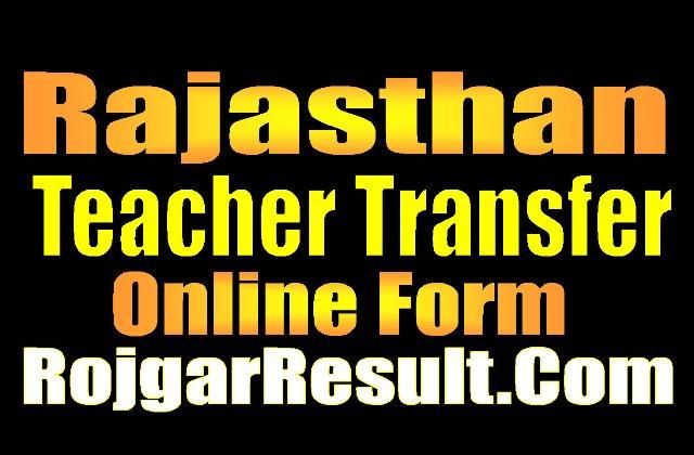 Rajasthan Teacher Transfer 2020 Apply Online Form