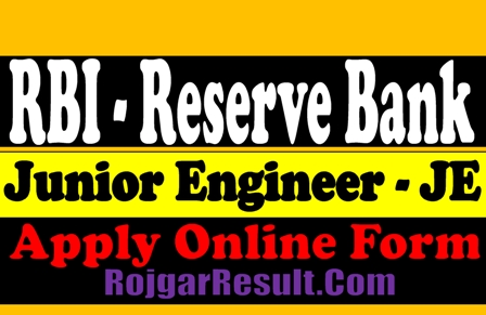 RBI Junior Engineer 2021 Apply Online Form