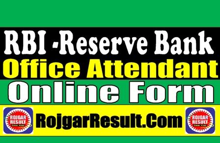RBI Office Attendants 2021 Apply Online Form