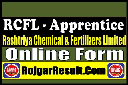 RCFL Apprentice Online Form 2021