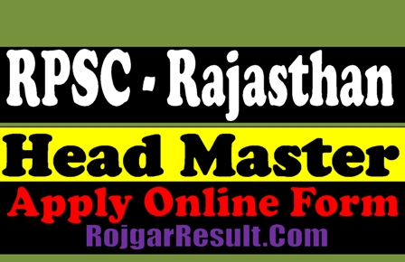RPSC Head Master Recruitment 2021