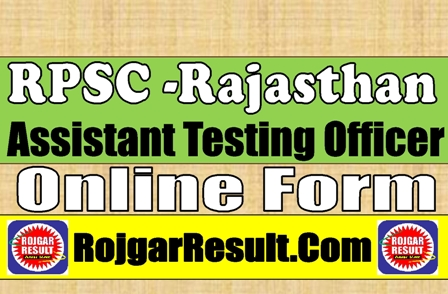 RPSC Assistant Testing Officer ATO Recruitment 2021