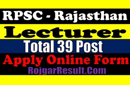 RPSC Lecturer Recruitment 2020