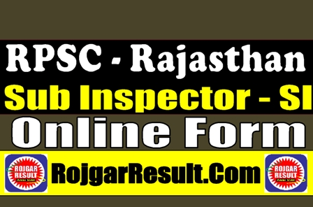 RPSC Sub Inspector / Platoon Commandar Recruitment 2021