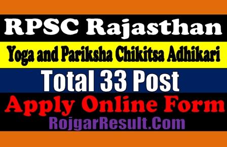 Rajasthan Yoga / Pariksha Chikitsa Adhikari 2021 Result