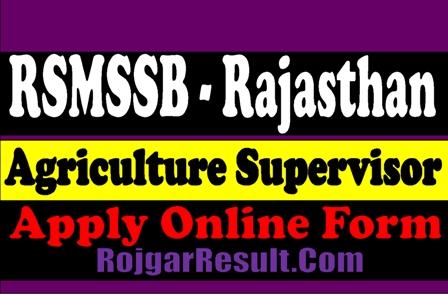 RSMSSB Rajasthan Agriculture Supervisor 2021 Apply Online Form