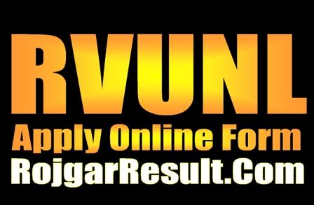 RVUNL Rajasthan Vidyut Various Post 2021 Exam Date