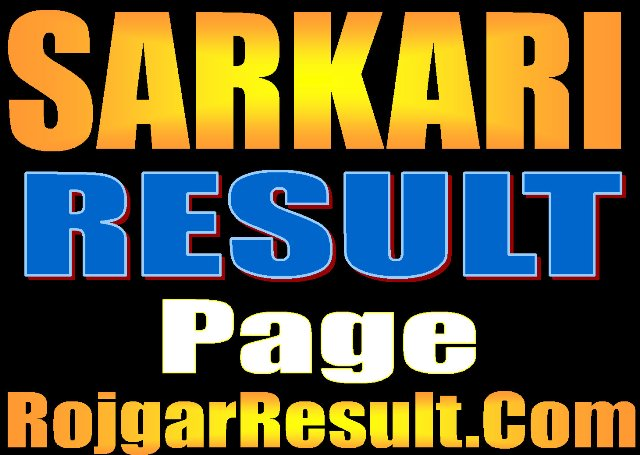 sarkari result notification through this page