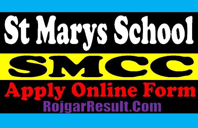 SMCC St Marys School Prayagraj 2021 Apply Online Form